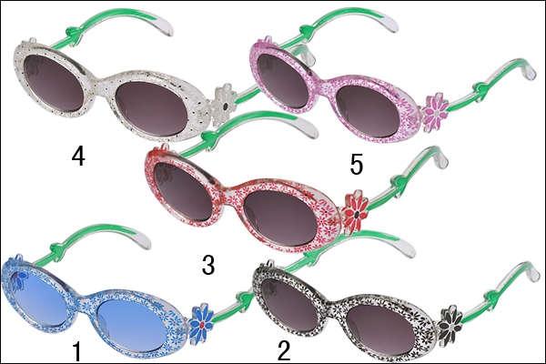Baby solbriller (0 2år)